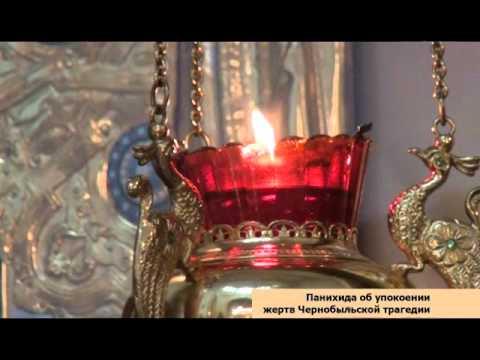Десна-ТВ: Чернобыльская трагедия