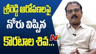 Koratala Siva Responds On Sri Reddy' Allegations || Casting Couch || Bharath Anu Nenu