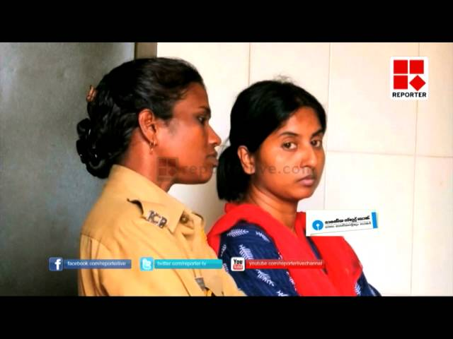 Investigation against Kavitha Pillai