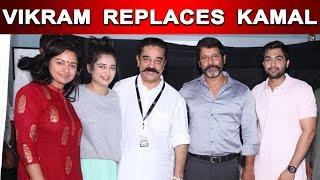 Vikram Replaces Kamal ?… Thoongavanam 2