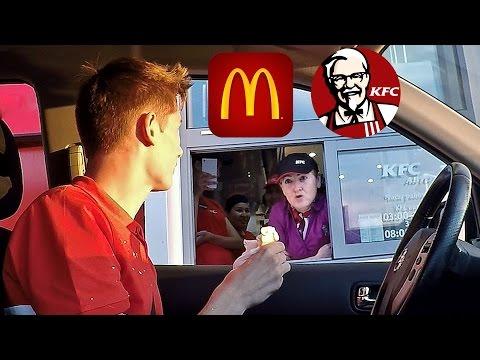 ПРАНК в МакАвто 2 / Весёлые Работники KFC
