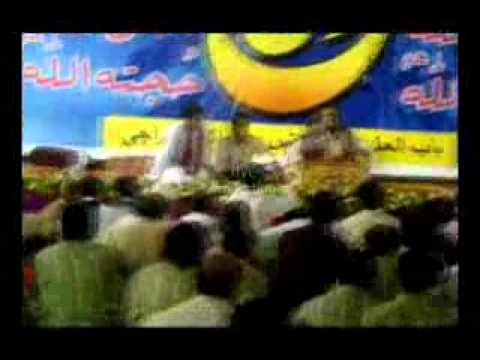 Ali K Sath Hy Zehra Ki Shadi Amjad Sabri Manqabat - Youtube.flv video