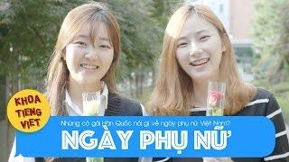 Những cô gái Hàn Quốc nói gì về ngày phụ nữ Việt Nam | Khoa Tieng Viet