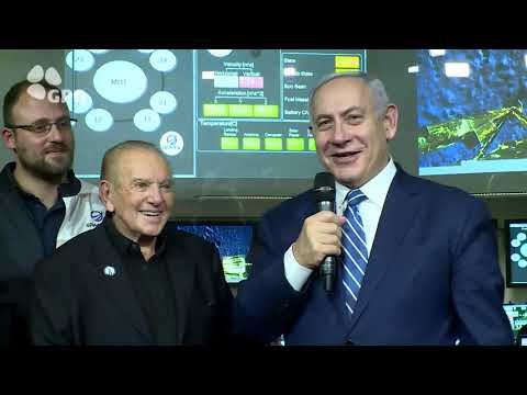 """רה""""מ נתניהו ורעייתו השתתפו באירוע הצפייה בנחיתת החללית הישראלית הראשונה """"בראשית"""" בתעשייה האווירית"""