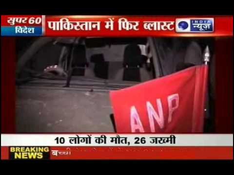 India News: Pakistan blast kills 11