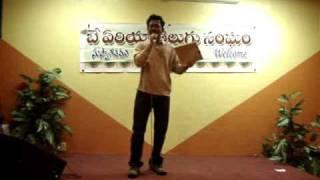 K Bata Kamal -Karaoke-BATA-Program-Deva