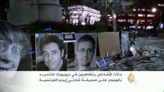 موجز الأخبار - العاشرة صباحا 8/1/2015