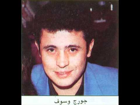 George Wassouf -Ma3ndakshe fekra /جورج...