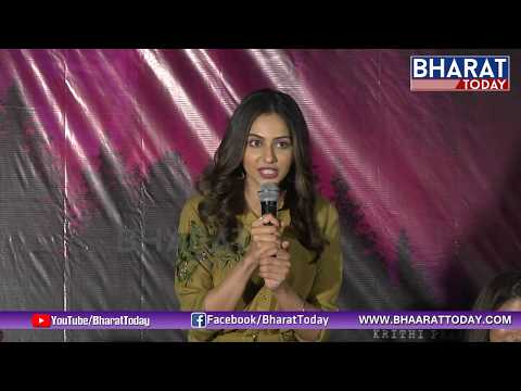 Rakul  Speech at Wife of Ram Trailer Launch | Bharat Today