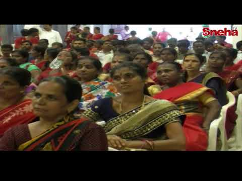 May Day Celebrations In Hyderabad || Sneha TV Telugu