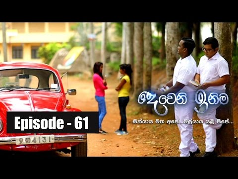 Deweni Inima | Episode 61 01st May 2017