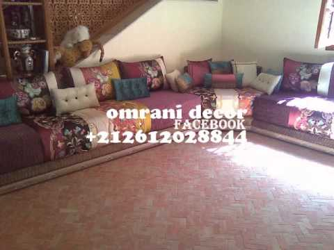 Omrani decor salon marocain youtube for Decoration salon marocain