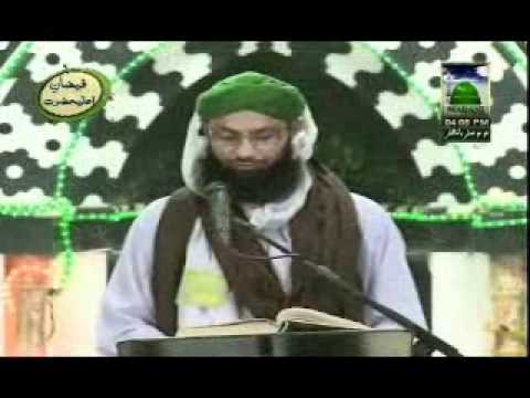Heart Trembling Quran Recitation - Surah Yasin - Best Qari In Pakistan video
