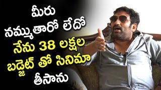 Director Sreenu Vaitla Talk About His Movies