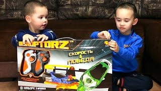 Toy Cars For Children Cartoon Movie - Toy Car Racing Cars Race Cars For Kids