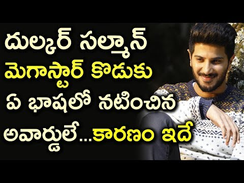 Unknown Facts About Hero Dulquer Salmaan | Dulquer Salmaan Family Secrets | Tollywood Nagar