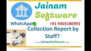 0113 How can I check collection report by staff?   | Jainam Software