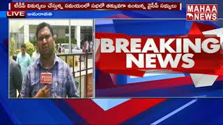 Jagan Order:  Attendance For YCP MLAs And Ministers | MAHAA NEWS