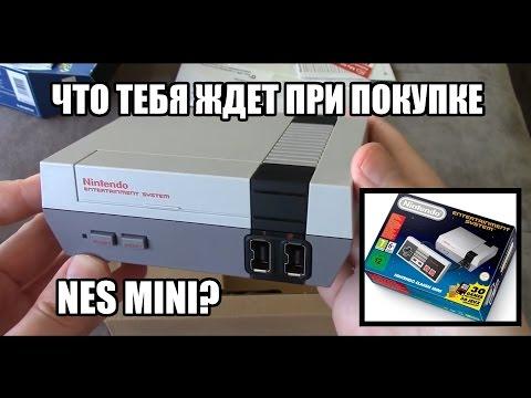 5 причин, почему не стоит покупать NES Mini (Nintendo Entertainment System Classic Edition)