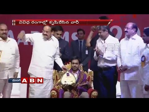 Pullela Gopichand And Garikapati Narasimha Rao Gets Ramineni Award | ABN Telugu