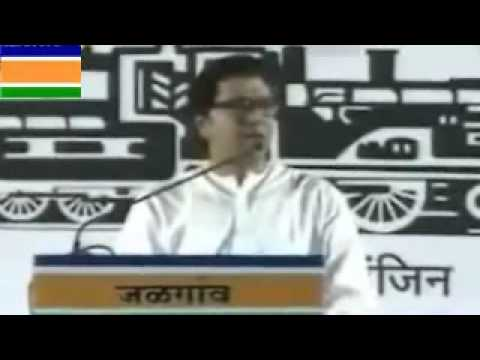 Mr Raj Thackeray Jalgaon Speech Part 4 (7th April 2013) video