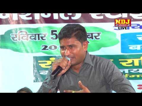 Super Hot Sexy Ragni Jayveer Bhati Neeraj Bhati Mai Use Samndar Manu Su Ndj Music video