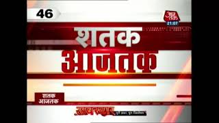 Shatak Aajtak: Asia's Future Linked With India - Hillary Clinton At India Today Conclave