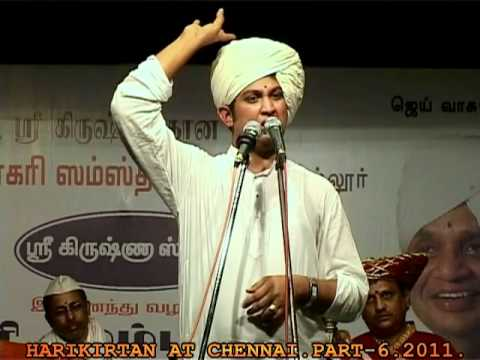 Shri Chinmay Maharaj Satarkar - 2011 Chennai Hari Kirtan Part - 6 video