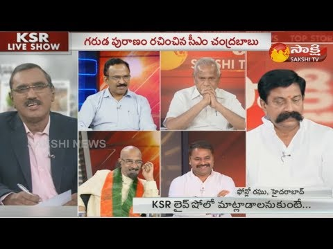 "KSR Live Show :""గరుడ"" ముసుగులో భారీ కుట్ర    Operation Garuda Creator Chandrababu    28th Oct 2018"