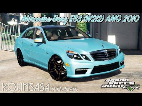 Mercedes-Benz E63 (W212) AMG 2010 [add-on]