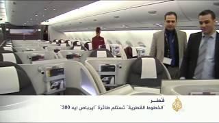الخطوط القطرية تتسلم طائرة إيرباصA380
