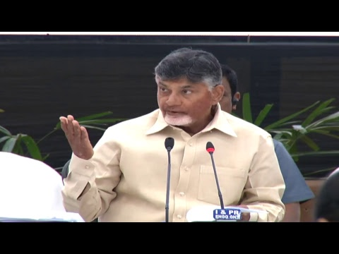 Andhra Pradesh District Collectors Conference by Hon'ble CM of AP at Praja Vedika, Undavalli LIVE