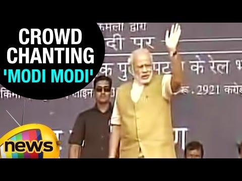 PM Modi Calms Crowd Chanting Modi - Modi As Nitish Kumar Speaks In Hajipur | Mango News
