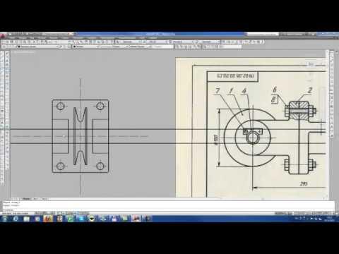 Как сделать линии параллельными в автокаде