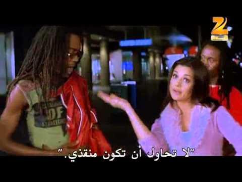 salam namaste مترجمة بالعربي