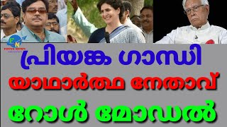 Congress president | malayalam news | National news | karanataka
