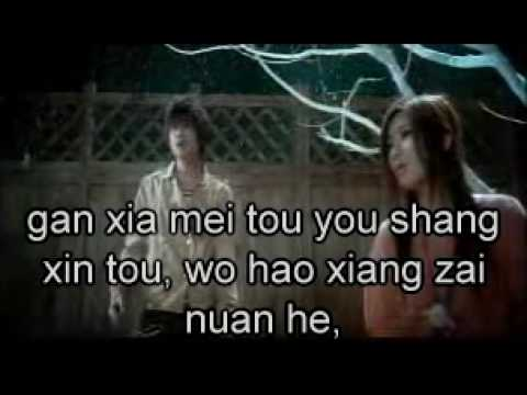 Tank & Selina - Du Chang Qing Ge (pinyin) video