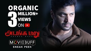 Adanga Maru - Sneak Peek
