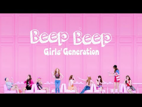 GIRLS`GENERATION 少女時代 __ BEEP BEEP Short Ver