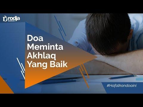 Doa Meminta Akhlaq Yang Baik - Ustadz Dr. Firanda Andirja, M. A. حفظه الله
