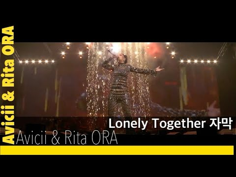 Avicii-Lonely Together(RITA ORA) 자막