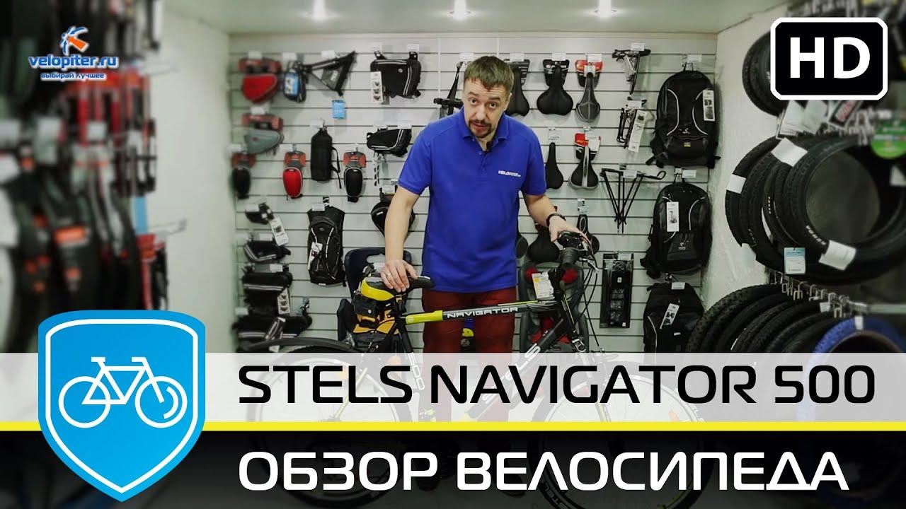 Stels Navigator 500 Stels Navigator 500 2015