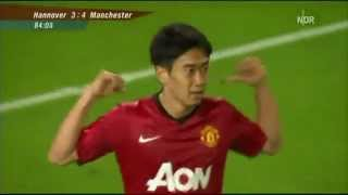 Hannover 96 3-4   Manchester United  11 august 2012  Friendly