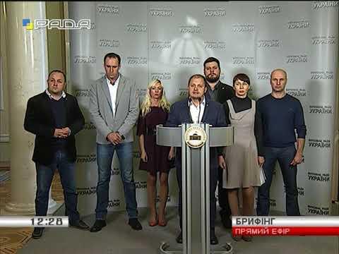 Артем Семеніхін: Вимагаємо розпустити міську раду Конотопу і призначити позачергові вибори