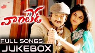 Wanted - Wanted (వాంటెడ్) Telugu Movie Songs Jukebox || Gopichand, Deeksha Seth