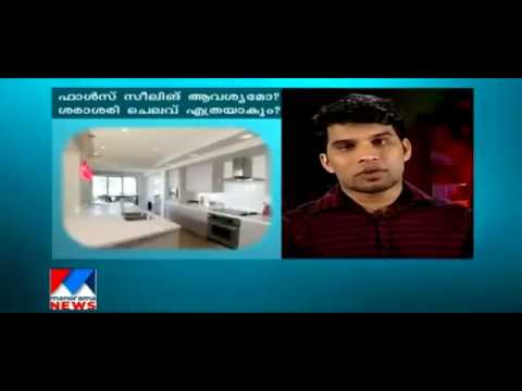 Manorama News Veedu | Interior Design Ideas by Monnaie