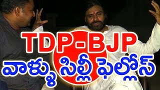 What Is The Strategy Behind Janasena Porata Yatra?  Exclusive