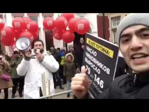 Митинг против Путина в Лондоне . Парень уделал этих предателей . Чичвакрин в рупор орёт ))