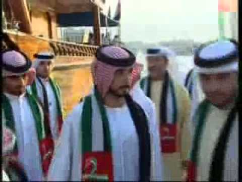 The 37th UAE National Day anniversary marine parade