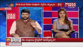 No Film Offers In Tollywood Without Sleeping with Producer And Directors   Mahaa News